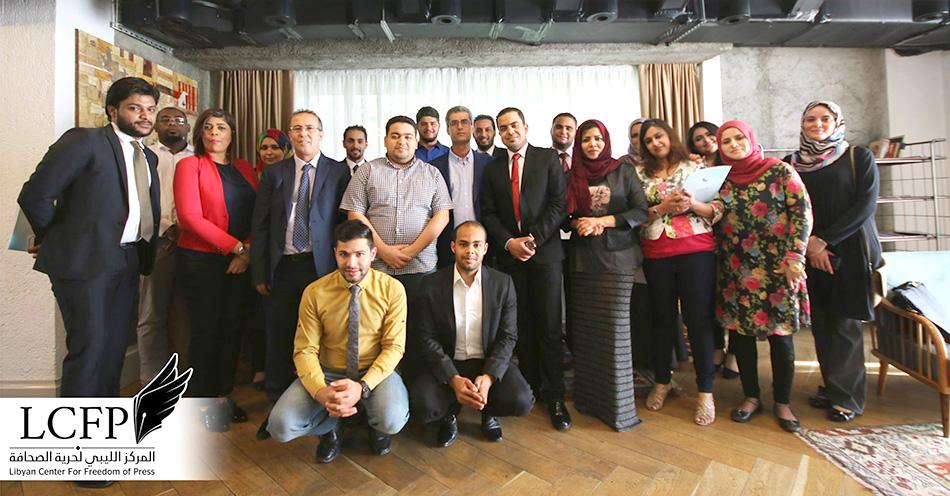 المركز الليبي لحرية الصحافة ينهي التدريب الأول الإعلام وحقوق الإنسان .