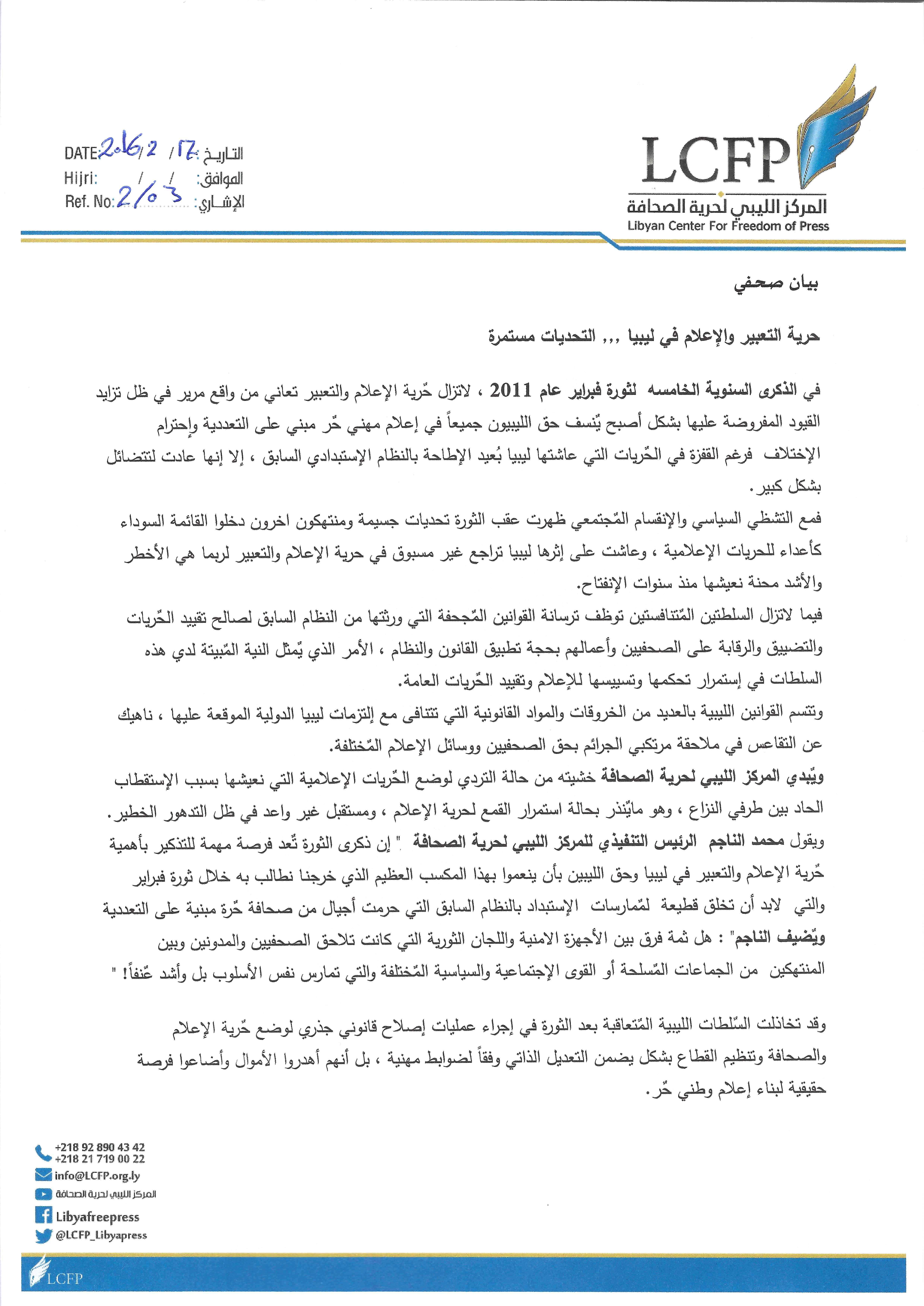 Press Release, Feb -1