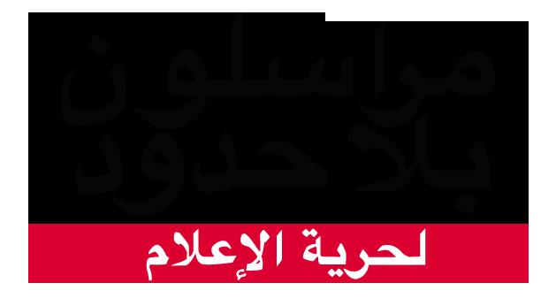 logo-2012_arabe_rvb_c-2