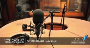 صور تعبيرية حول الإذاعات المحلية